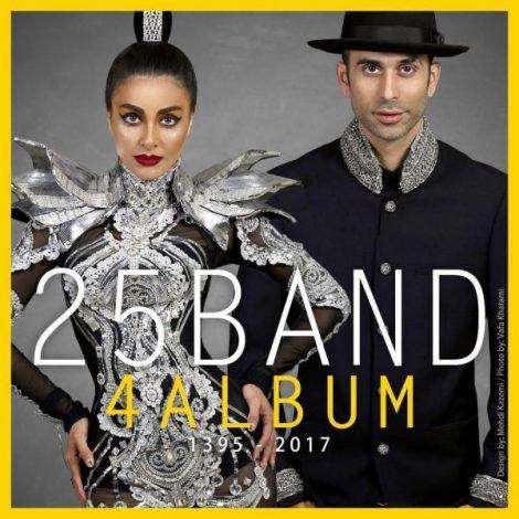 25 Band - 'Enghad Bekhand'