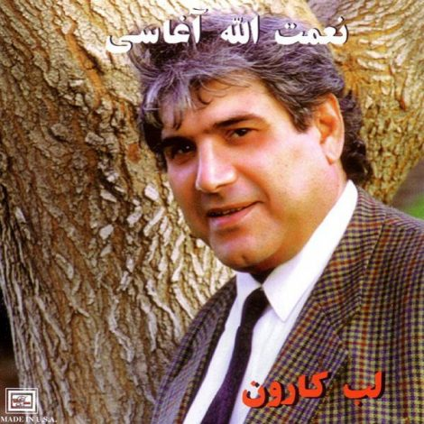 Aghasi - 'Elahi Emshab Sobh Nasheh'