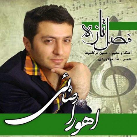 Ahoura Rezaei - 'Fasle Tazeh'
