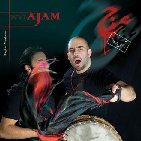 Ajam - 'Khezaan'