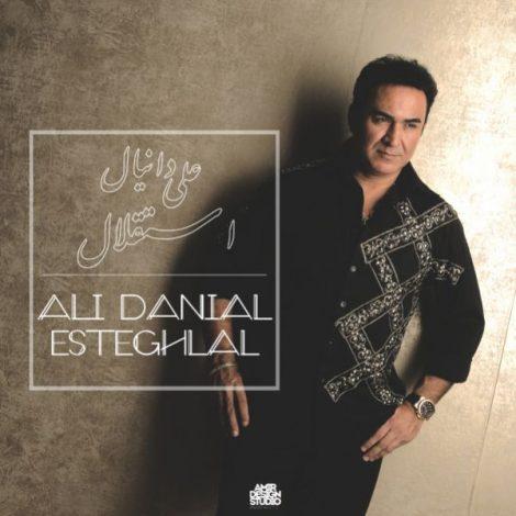 Ali Danial - 'Goli'