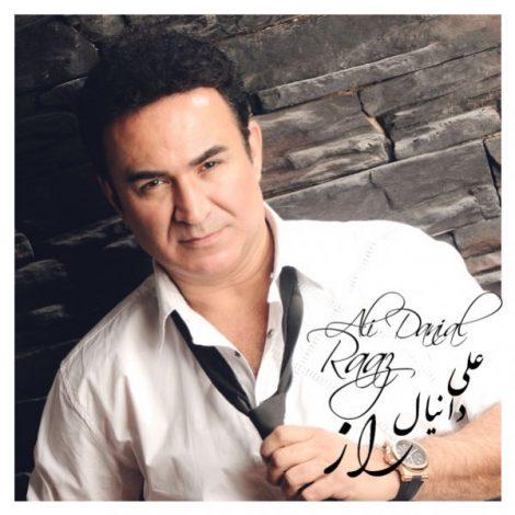 Ali Danial - 'Kavir'