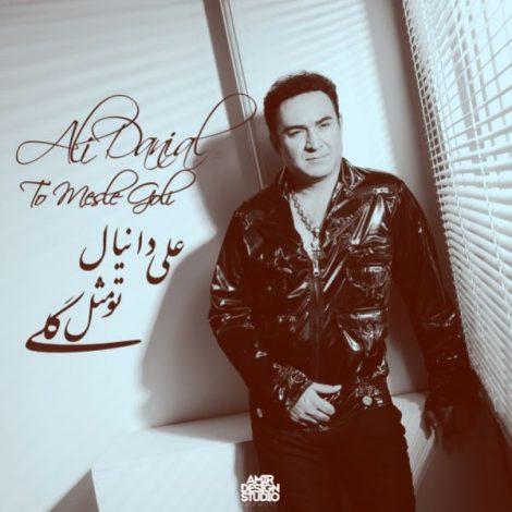 Ali Danial - 'To Mesle Goli'