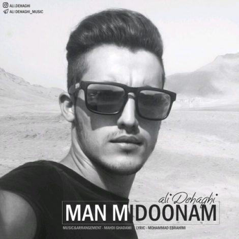 Ali Dehaghi - 'Man Midoonam'