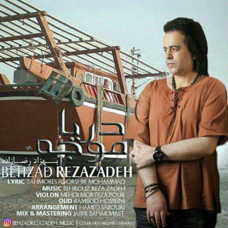 Behzad Rezazadeh - 'Darya Mowje'