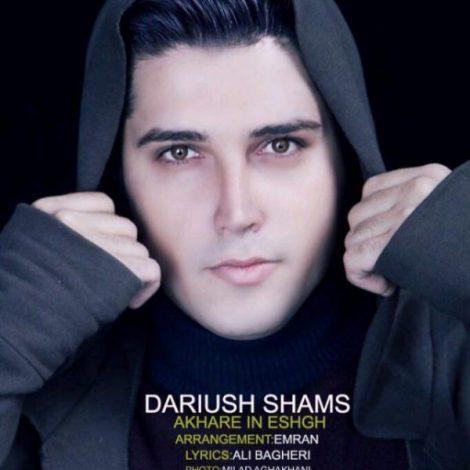 Dariush Shams - 'Akhare In Eshgh'