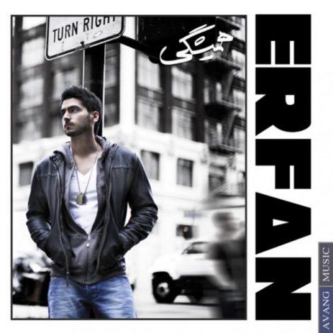 Erfan - 'Farar Az Farda'