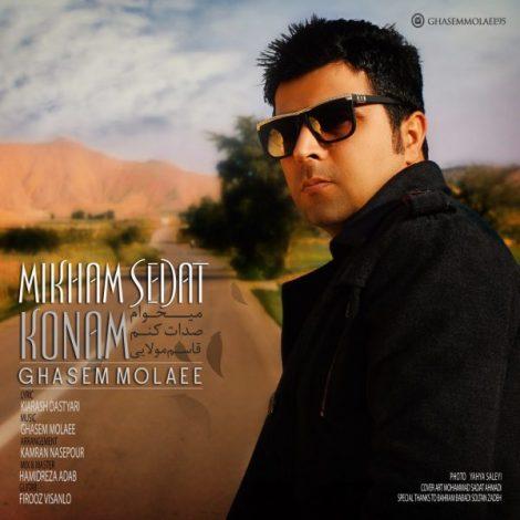 Ghasem Molaee - 'Mikham Sedat Konam'