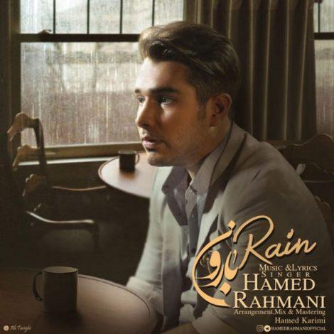 Hamed Rahmani - 'Baroon'
