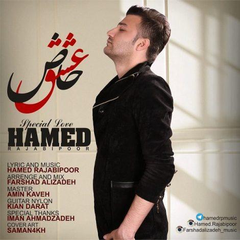 Hamed Rajabipoor - 'Eshghe Khas'