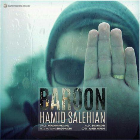 Hamid Salehian - 'Baroon'