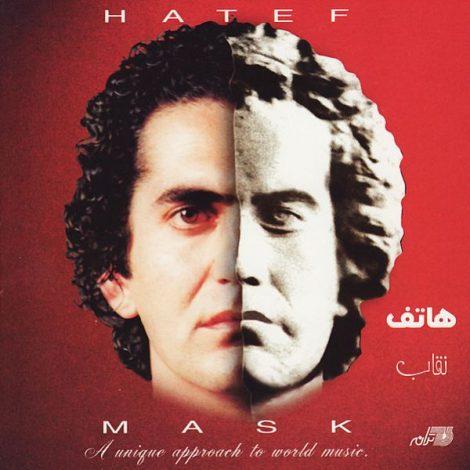 Hatef - 'Naft'