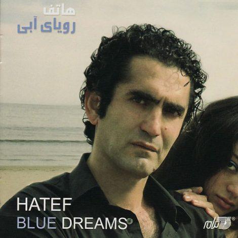 Hatef - 'Tashkile Khanevadeh'