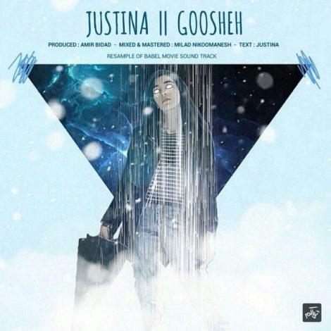 Justina - 'Goosheh'