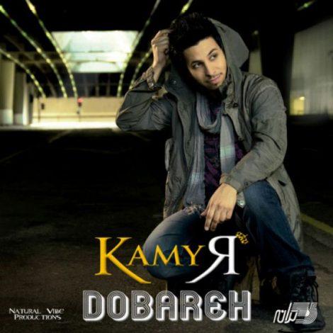 Kamyar - 'Dare Bavaram Mishe (Ft Saeed Panter)'