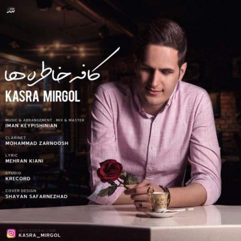 Kasra Mirgol - 'Cafeye Khatereha'