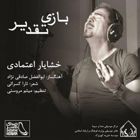 Khashayar Etemadi - 'Bazie Taghdir'
