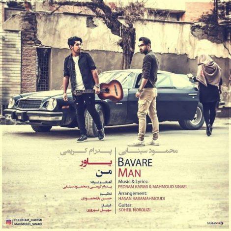 Mahmoud Sinaei & Pedram Karimi - 'Bavare Man'