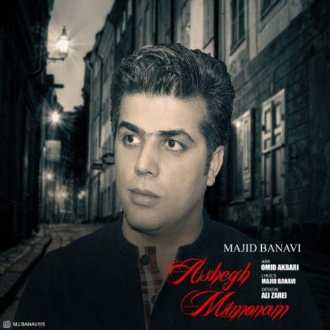 Majid Banavi - 'Ashegh Mimoonam'