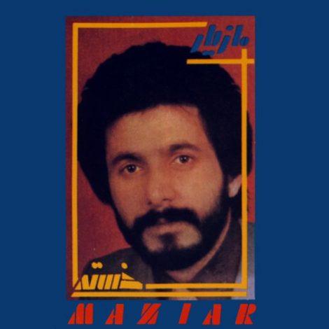 Maziar - 'Gharib'