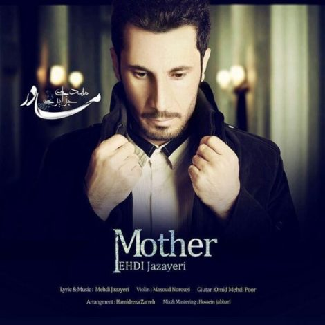 Mehdi Jazayeri - 'Mother'