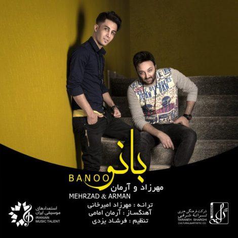 Mehrzad Amirkhani & Arman Emami - 'Banoo'