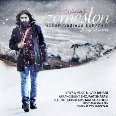 Mohammadreza Kohansal - 'Zemeston'