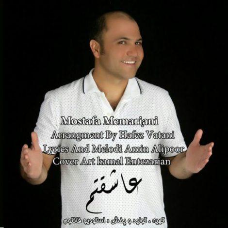 Mostafa Memariani - 'Asheghetam'