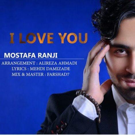 Mostafa Ranji - 'Duset Daram'
