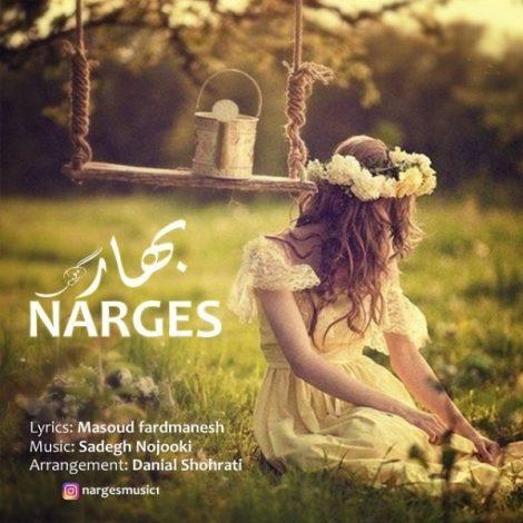Narges - 'Bahar'