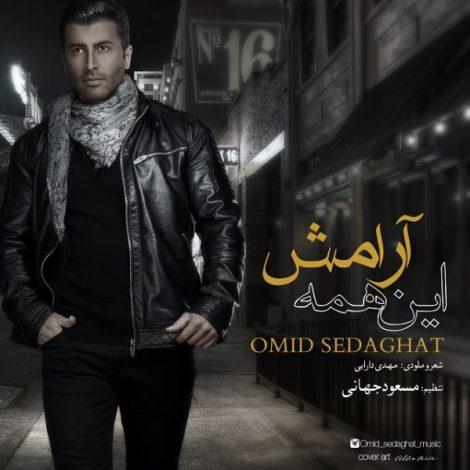 Omid Sedaghat - 'In Hame Aramesh'