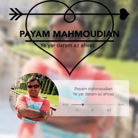 Payam Mahmoudian - 'Ye Yar Daram Az Ahvaz'