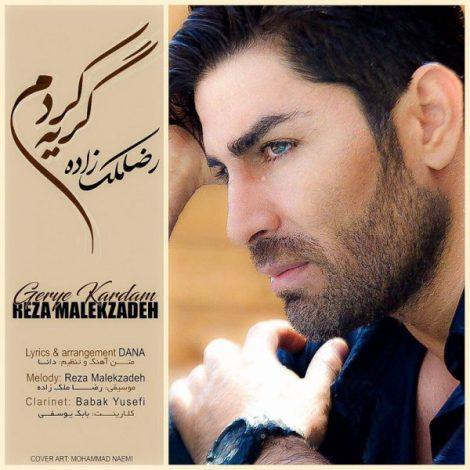 Reza Malekzadeh - 'Gerye Kardam'