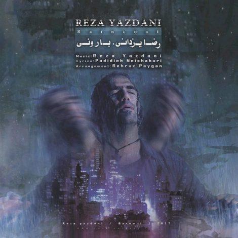 Reza Yazdani - 'Barooni'