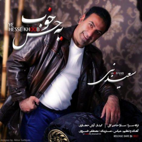 Saeed Nabi - 'Ye Hesse Khoob'