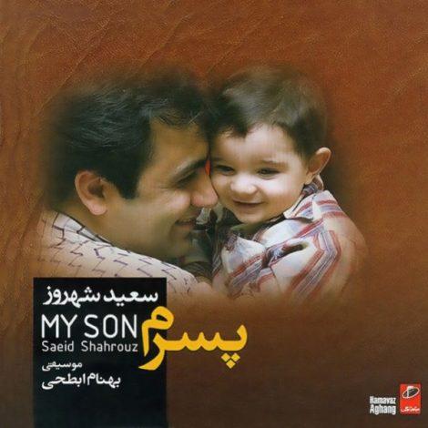 Saeid Shahrouz - 'Raz'