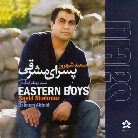 Saeid Shahrouz - 'Safar'