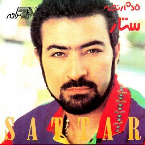 Sattar - 'Madar'