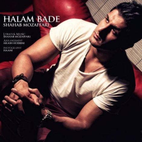 Shahab Mozaffari - 'Halam Bade'