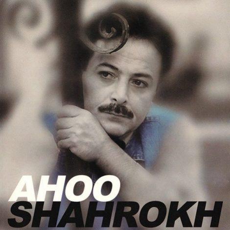 Shahrokh - 'Ahoo'