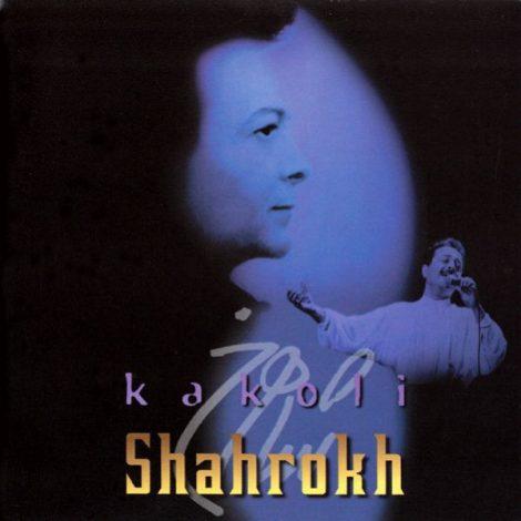 Shahrokh - 'Gharibeh'