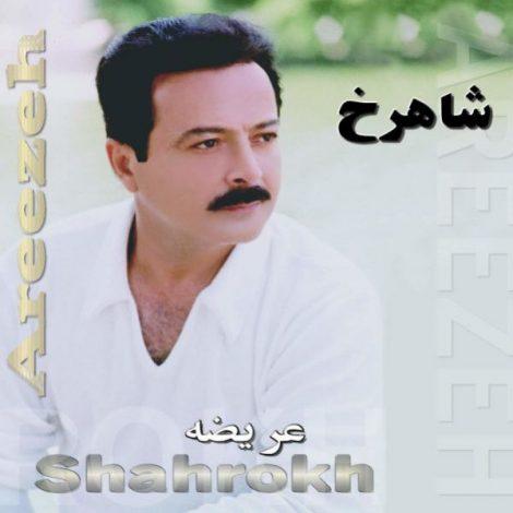 Shahrokh - 'Saat'