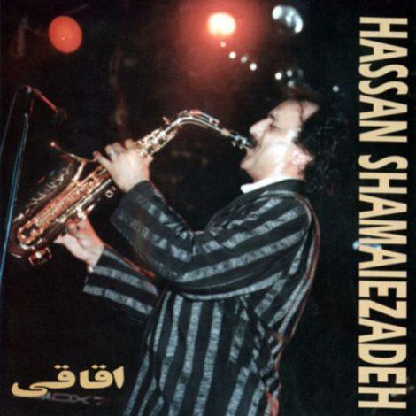 Shamaizadeh - 'Esme To'
