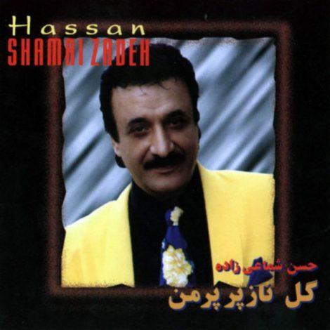 Shamaizadeh - 'Gole Naze Parpare Man'