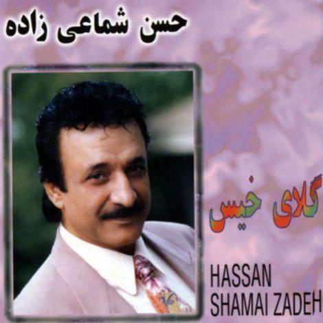 Shamaizadeh - 'Man Fadatam'