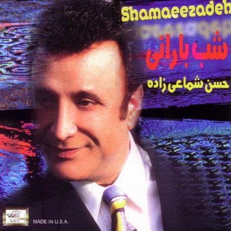 Shamaizadeh - 'Raftanat'