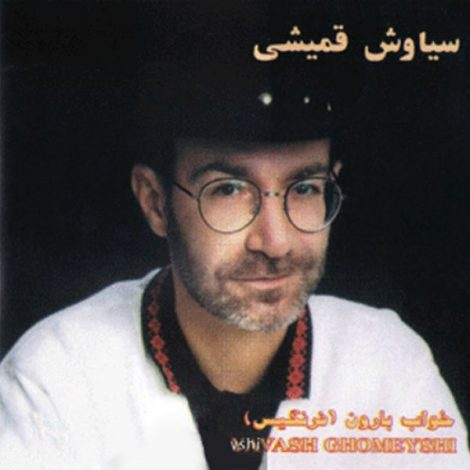 Siavash Ghomayshi - 'Az Mast Ke Bar Mast (Instrumental)'