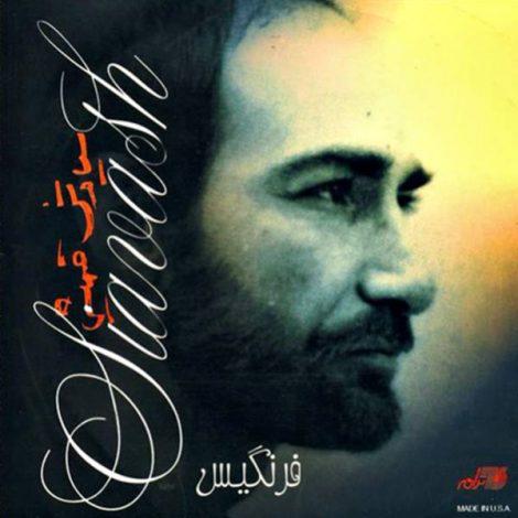 Siavash Ghomayshi - 'Faseleh'