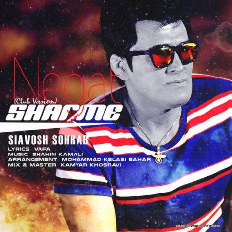 Siavosh Sohrab - 'Sharme Negat (Club Version)'