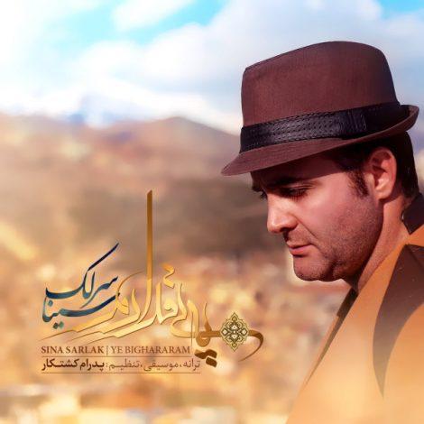 Sina Sarlak - 'Ye Bighararam'
